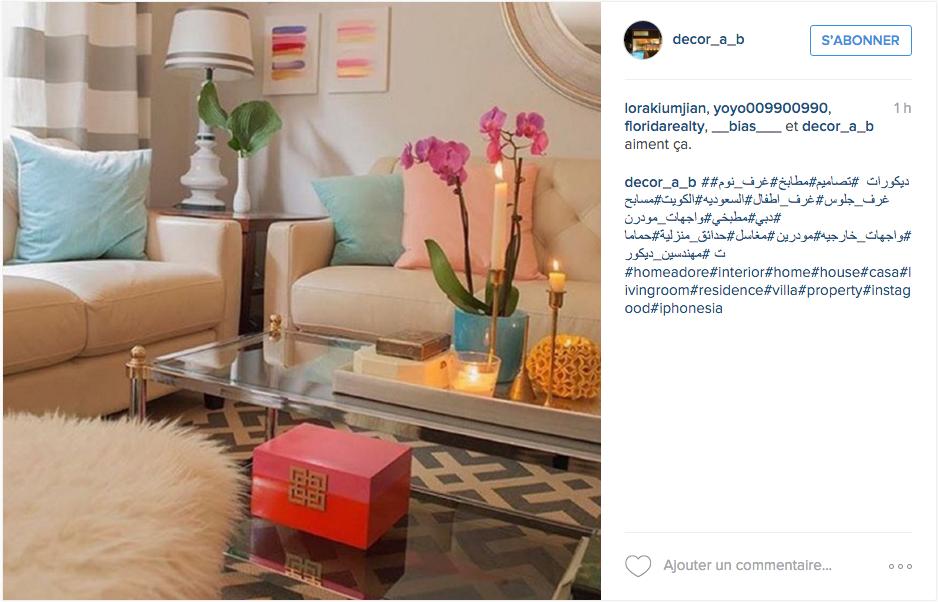Instagram inspiration d co pour le salon cocon de for Idee deco salon 2016