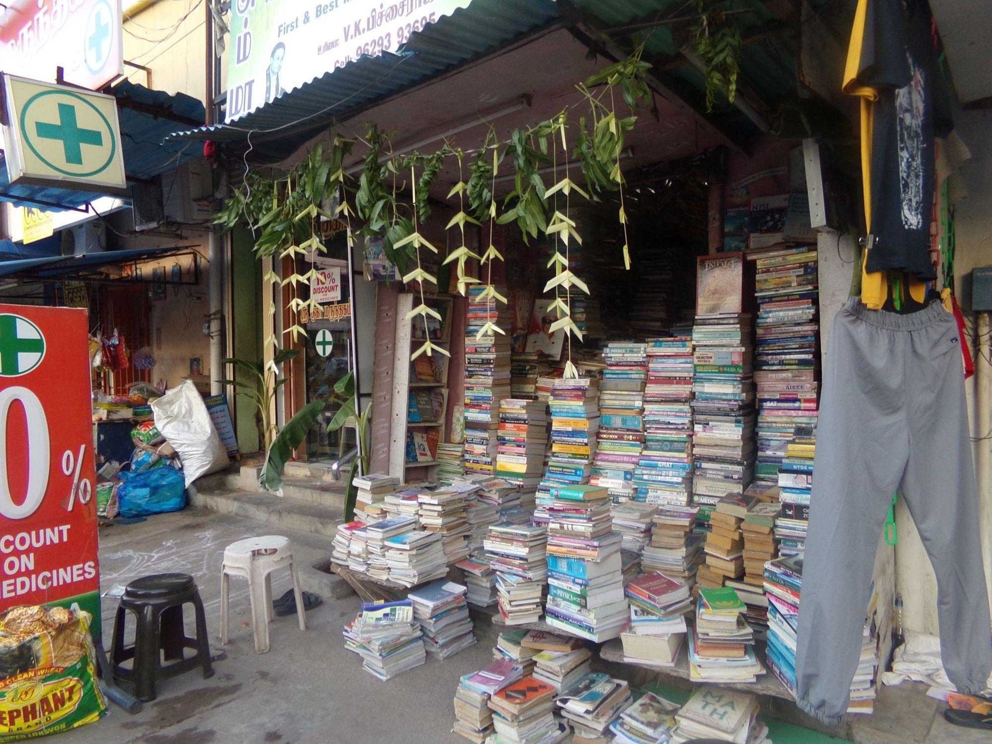 deco boutique ayudha pooja pondicherry 2016