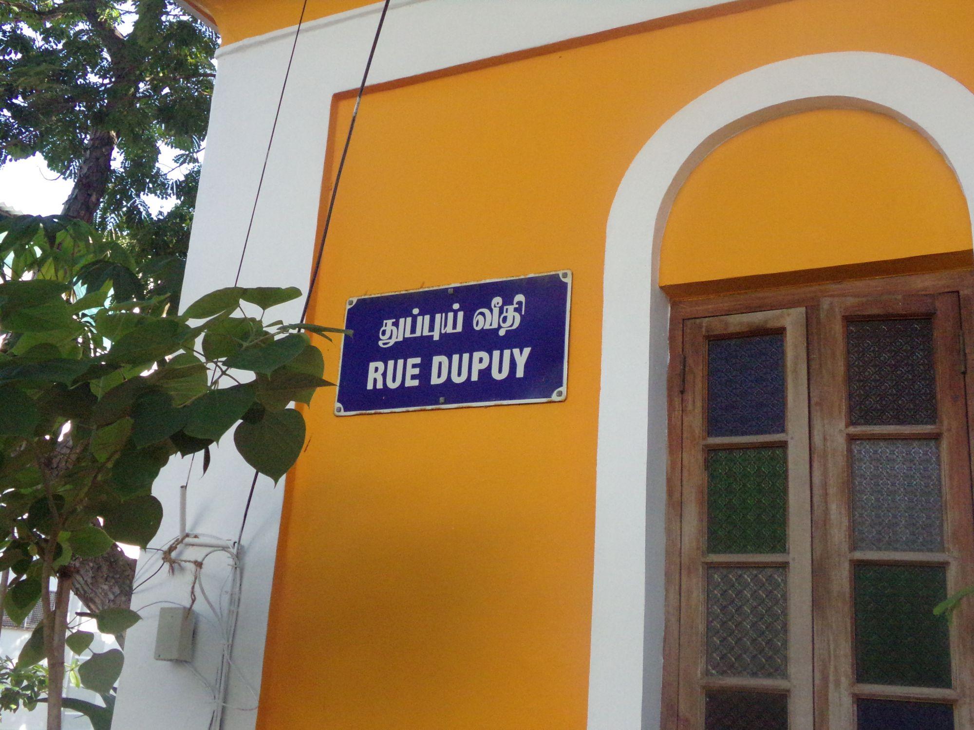rue dupuy pondicherry