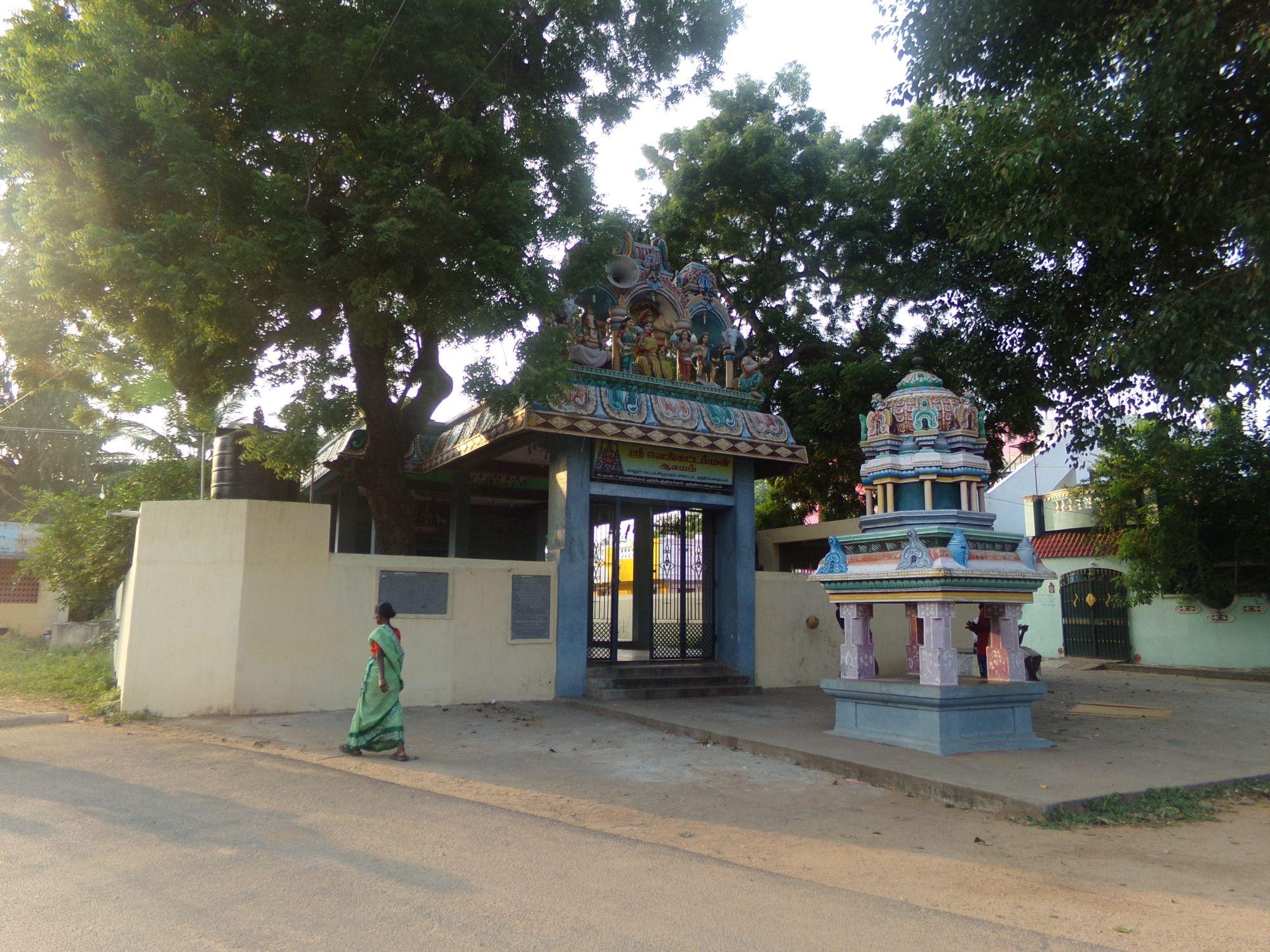 temple inde du sud serenity beach