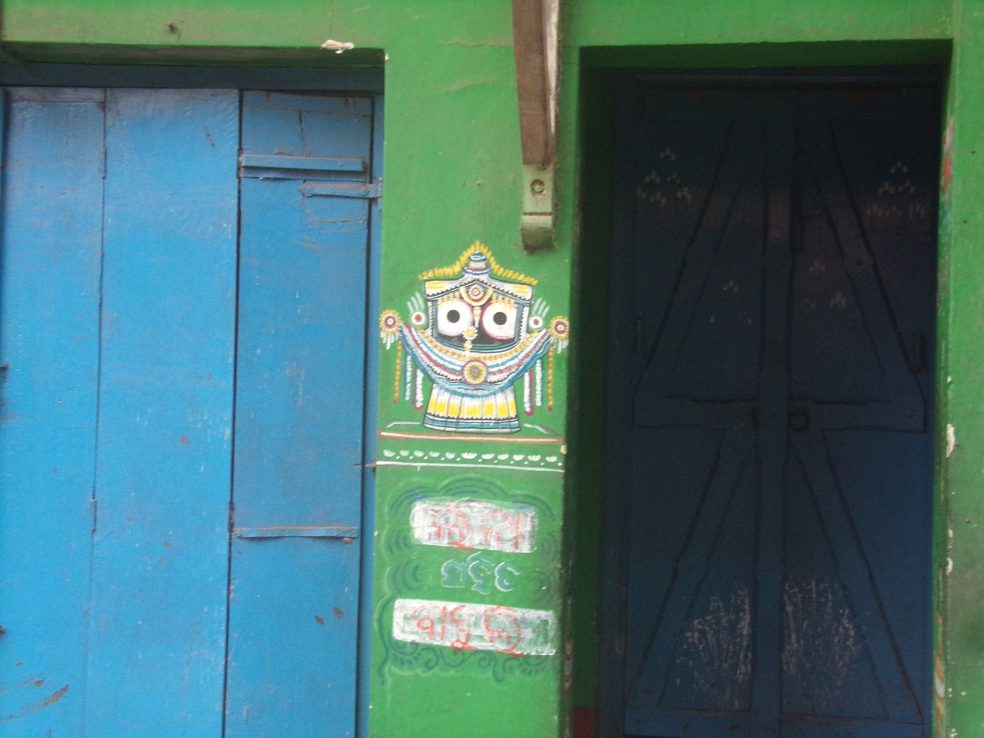 maison puri facade dessin dieu