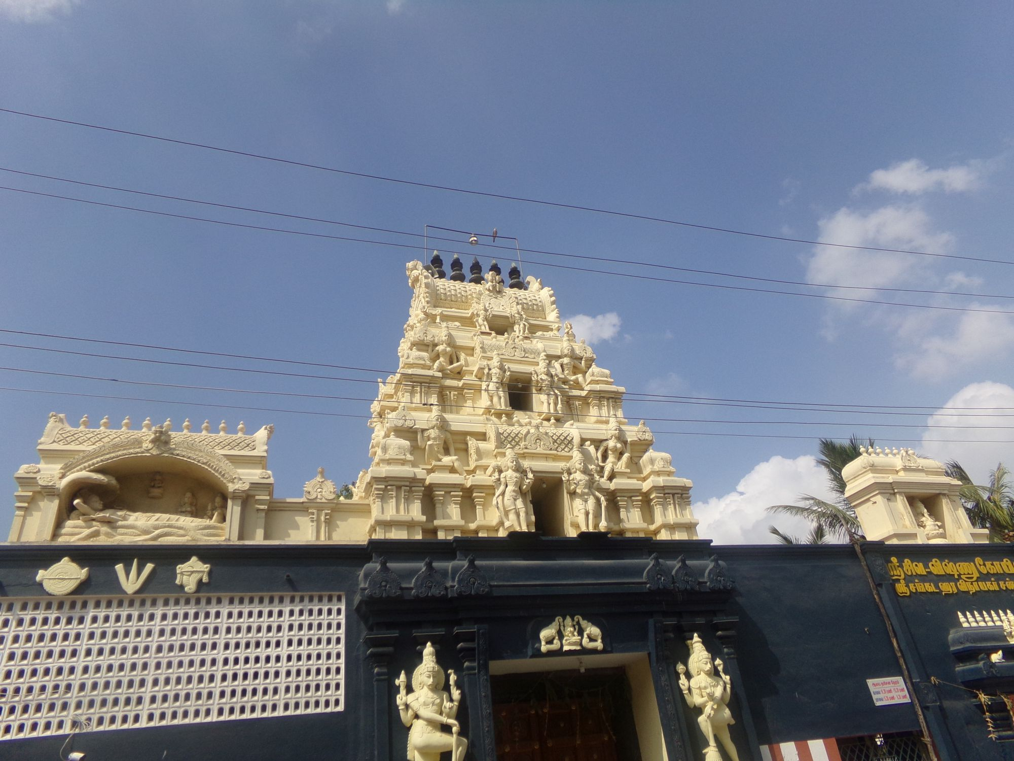 temple tamin nadu chennai voyage vie nomade