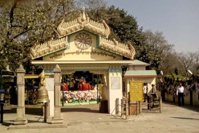 sarnath temple et complexe bouddhiste inde decouverte