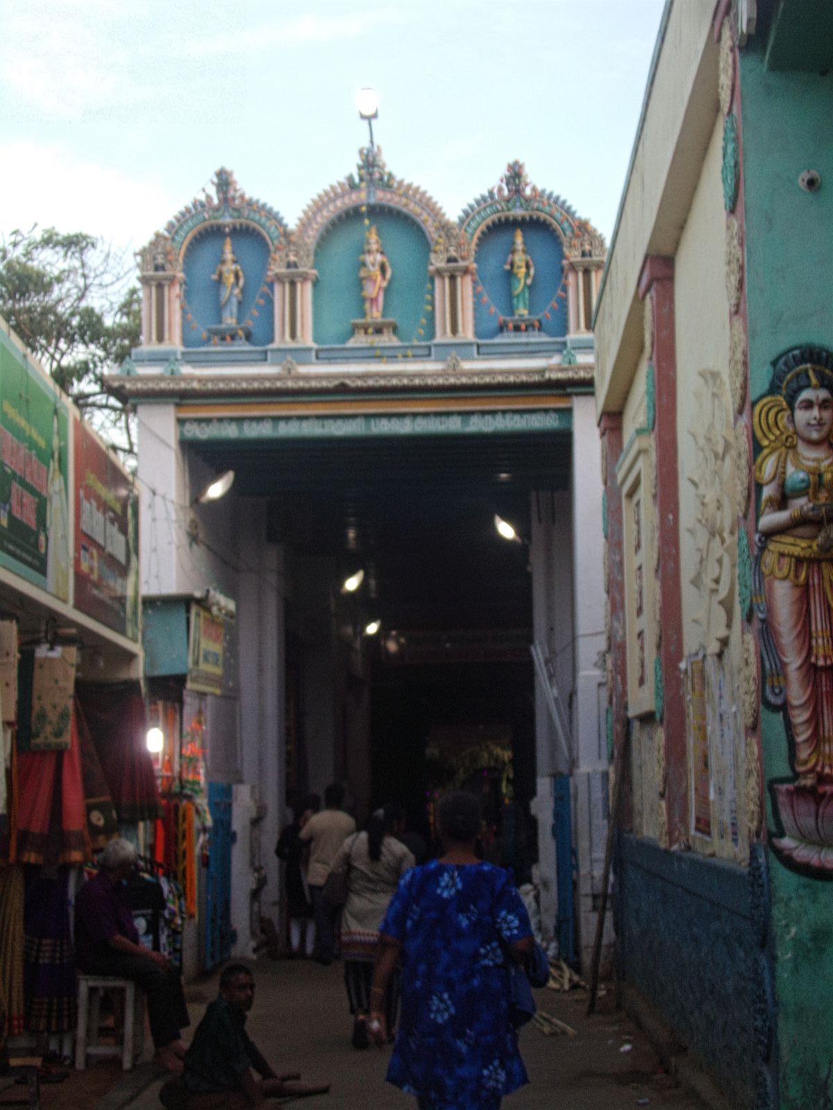 entree temple kanyakumari inde du sud