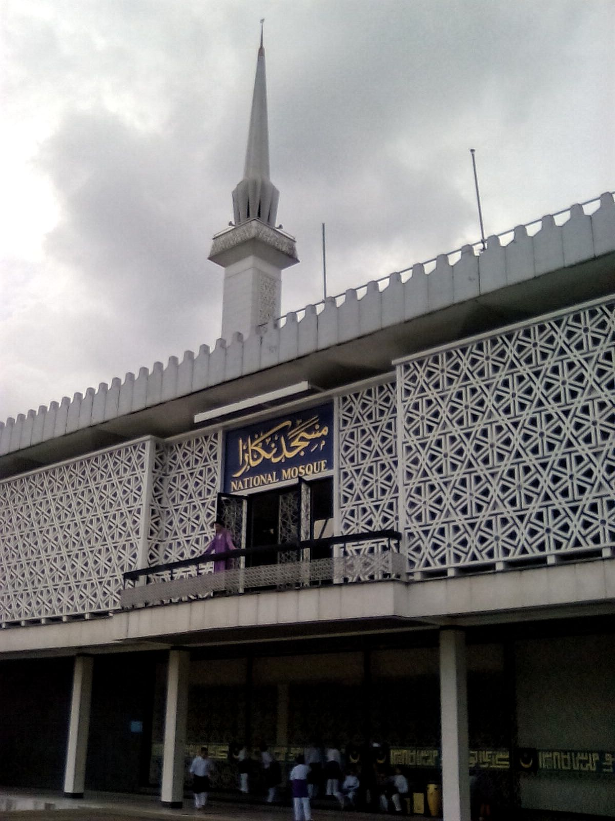 mosquee nationale kuala lumpur exterieur