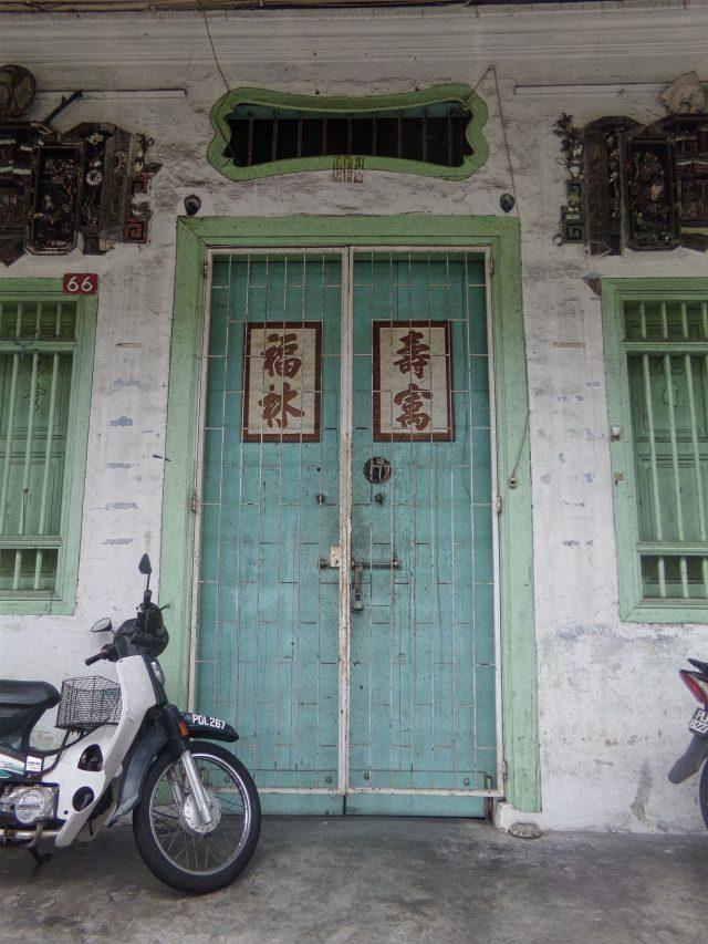 georgetown malaisie porte couleur vert vintage