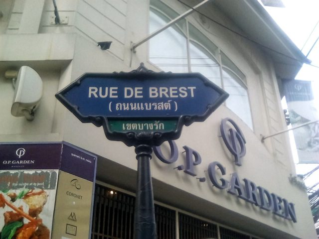 adresse ambassade france bangkok thailande