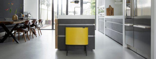 poubelle deco et design fonctionnelle