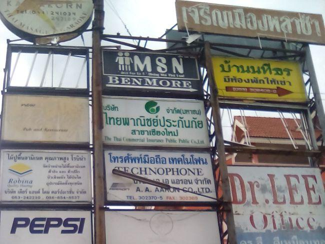 vie nomade chronique mai 2018 thailande laos