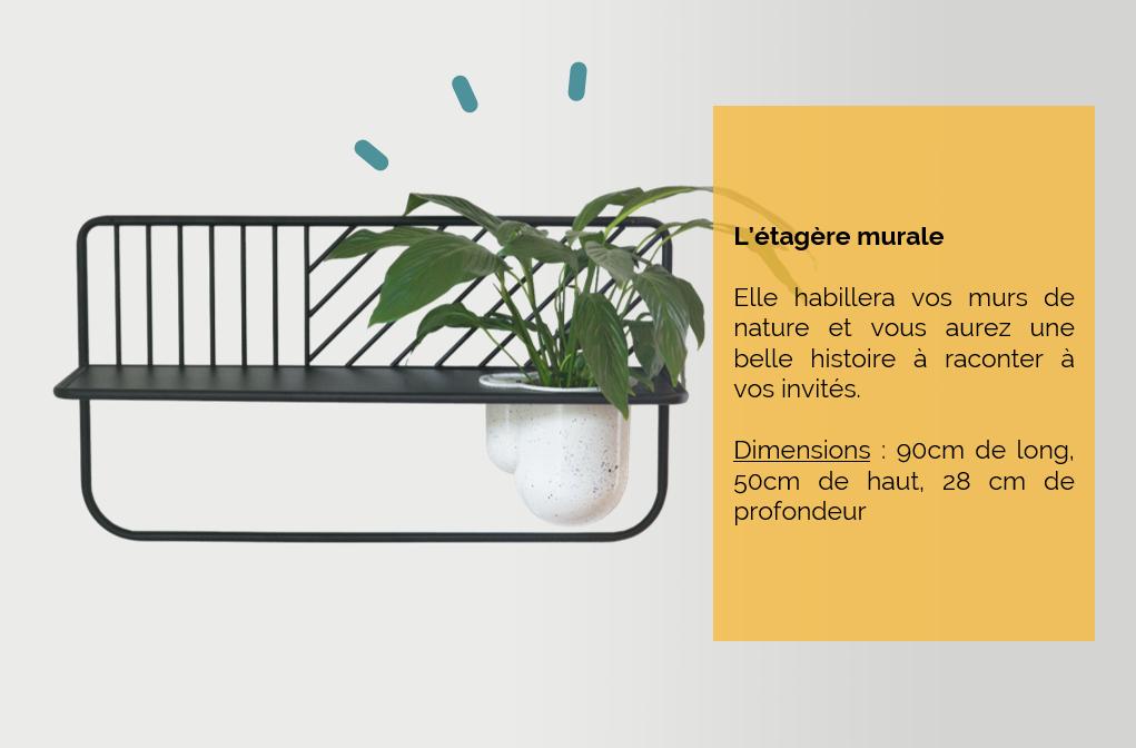 etagere murale vegetale niobe