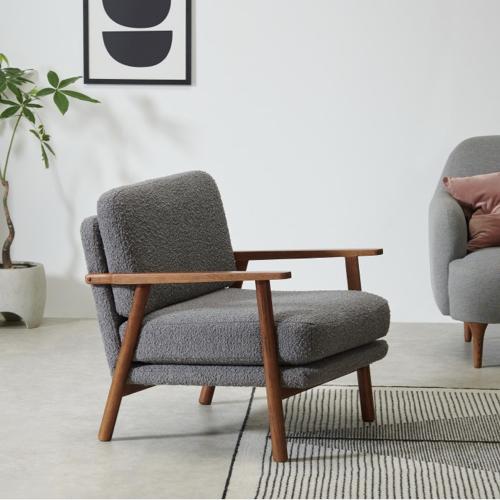 ou trouver fauteuil annee 50 gris bois sombre