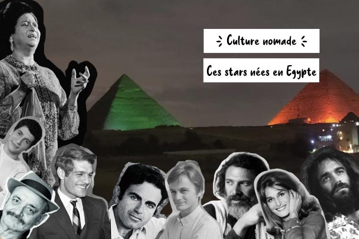 culture nomade stars nees en egypte