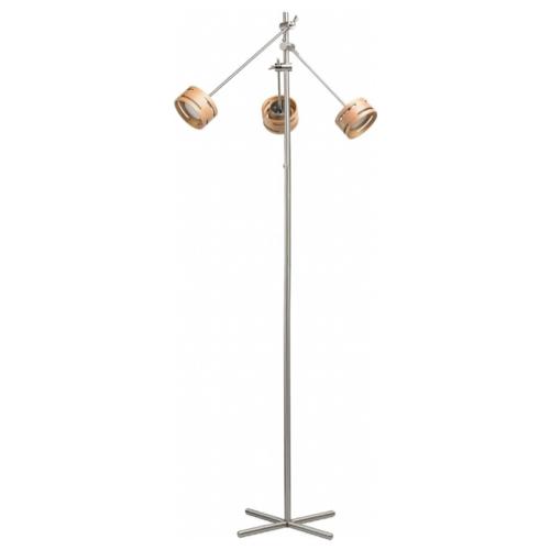 salon amenagement coin lecture lampadaire design orientable