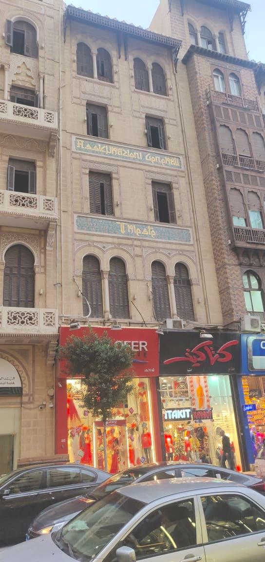 architecture patrimoine centre ville Caire façade rénovée