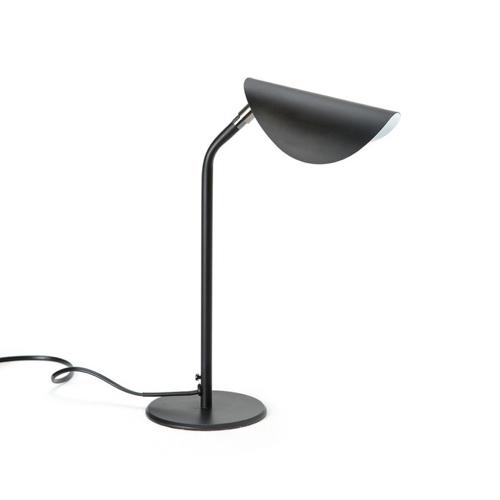 teletravail bureau salon deco lampe noir moderne élégante
