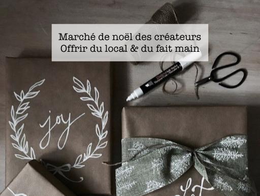 marche noel createur offrir fait main et made in france